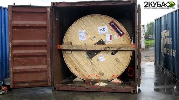 Перевозка электрического кабеля и кабельной продукции
